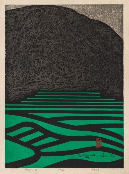 Tanbo, Kiyoshi Saito. ukiyo-e. Saito makes the BEST graphic woodblock prints.