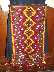 RARE Old Northern Greek Thrace Folk Costume from Evros Region from Cotton | eBay