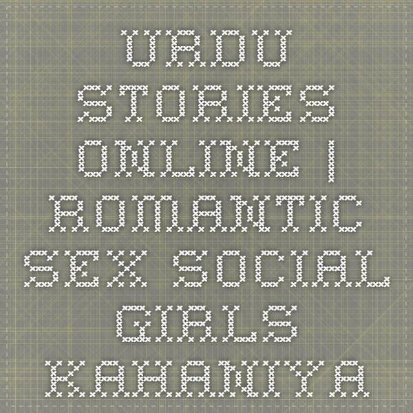 Roman urdu sexy stories