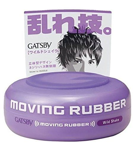 Gatsby Moving Rubber Wild Shake 80g28oz One Pack * Read more at the image link.