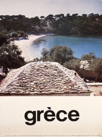 GRECE 1975. (ΘΑΣΟΣ). Σχεδιαστής σύνθεσης ο Ν. Κωστόπουλος.
