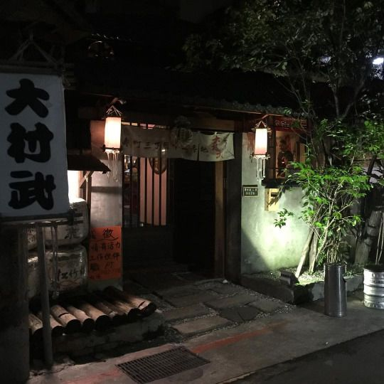 Cool Japanese restaurant in Taiwan