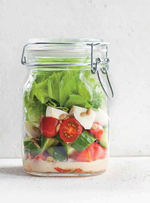 ---BUSY DAYS: Salad in a Jar (includes a creamy vinaigrette dressing recipe): red bell peppers, cucumber, cherry tomatoes, feta cheese, sunflower seeds, romaine lettuce. (My first ever salad-in-a-jar...we'll see how this one tastes!)