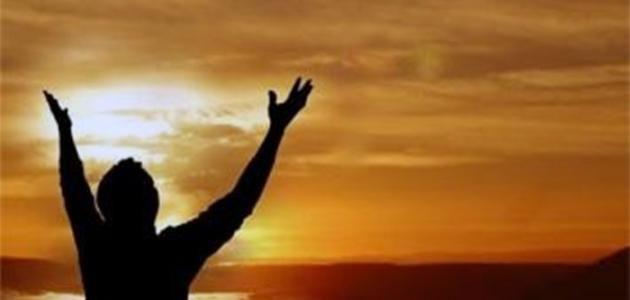 الرجاء من الله Do What You Like Hands In The Air Praise And Worship
