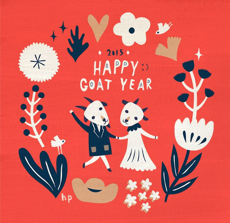Hsingping Pan's Happy Chinese New Year: 2015 Year of the Goat!