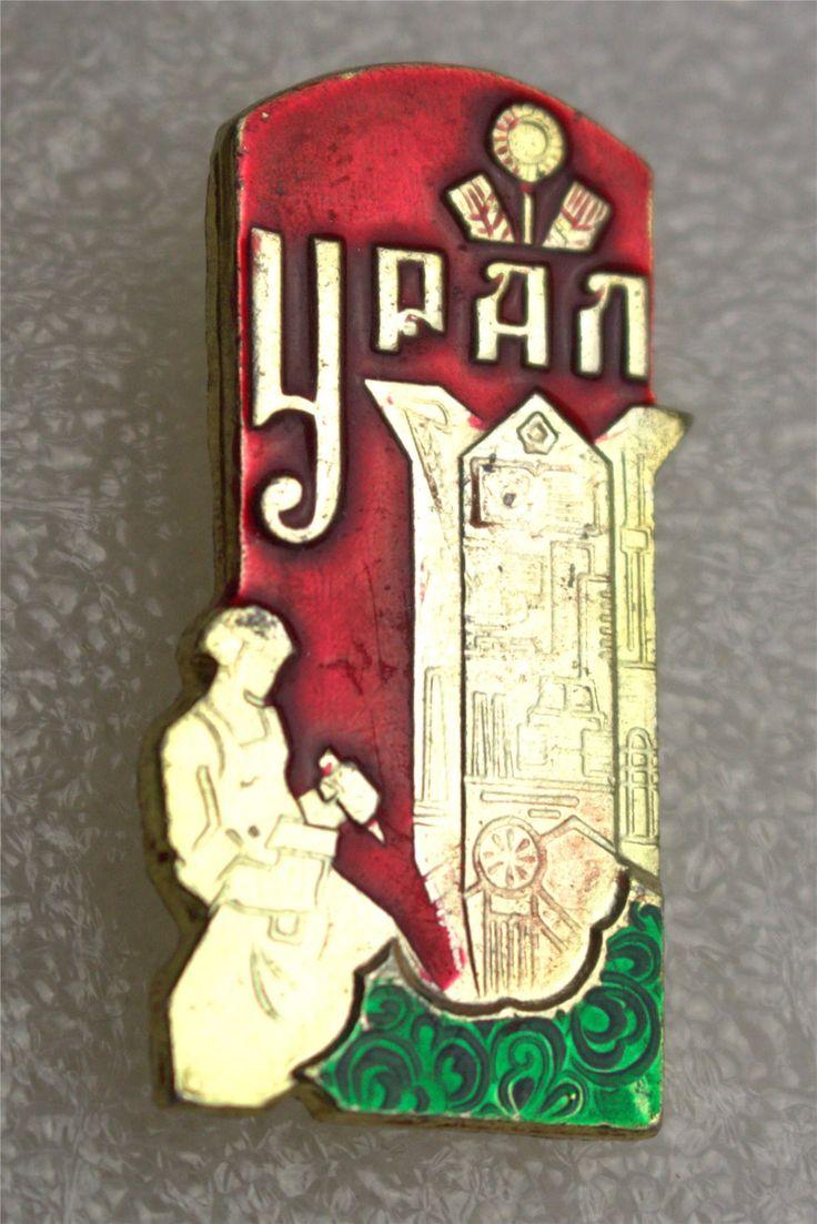 Annons på Tradera: USSR Ryssland Ural pin metall/emalj ca. 36x18 mm