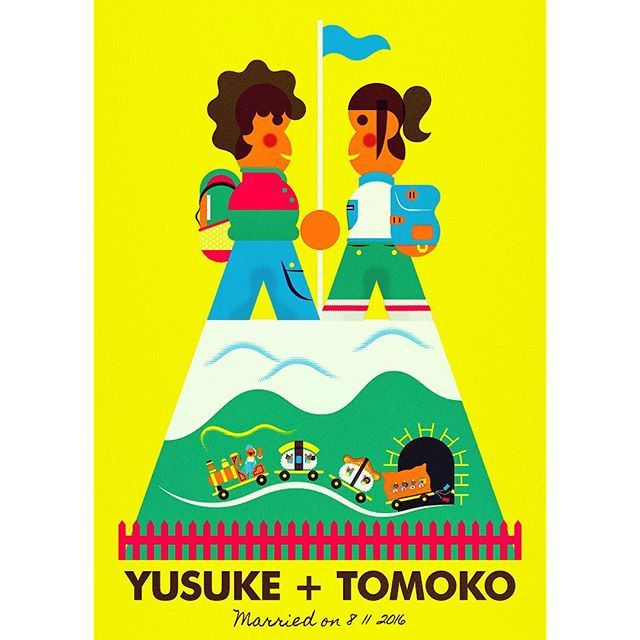 Our warmest of wishes to Yusuke and @aratomara the cutest #mountaineering couple.  #wedding #poster #illustration #sushitrain #justmarried #tokyofamily