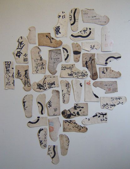 shoes pattern: Source Exercicedestyle, Ideas, Art Inspiration, Shoes Pattern Cool, Collection, Japanese Things, Japanese Kimonos, Paper Collage, Japanese Arts