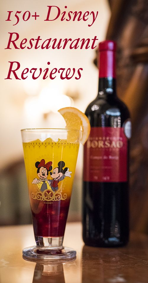 PHOTOS & REVIEWS: Walt Disney World and Disneyland have many restaurants and dining options. To assist you in choosing where to eat, our reviews feature food photos, thought