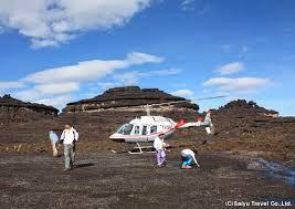 「ロライマ山 ヘリコプター」の画像検索結果