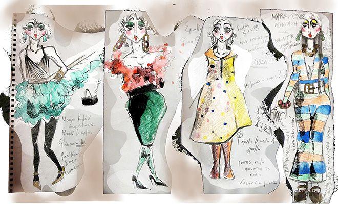 Leda's Artistic Vision