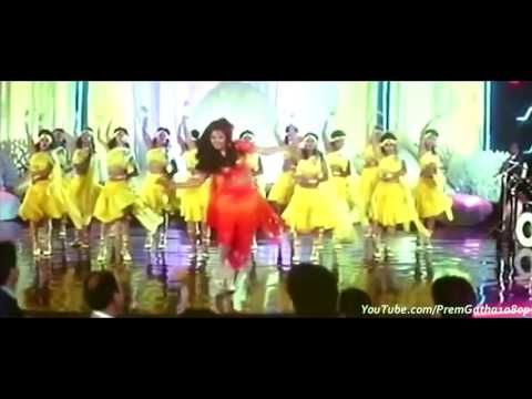Dil Aashna Hai Video Song Download 3gp Movie