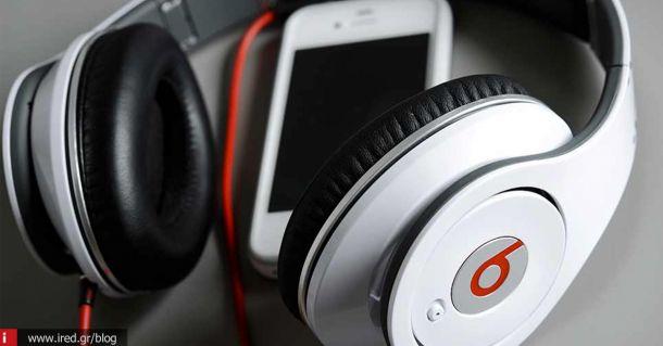 Apple Beats για Android ?
