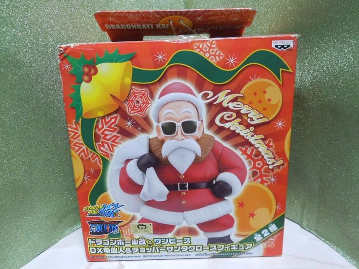 New Dragon Ball Kai DX Roshi Kamesennin Christmas Santa Claus Figure Mega Rare