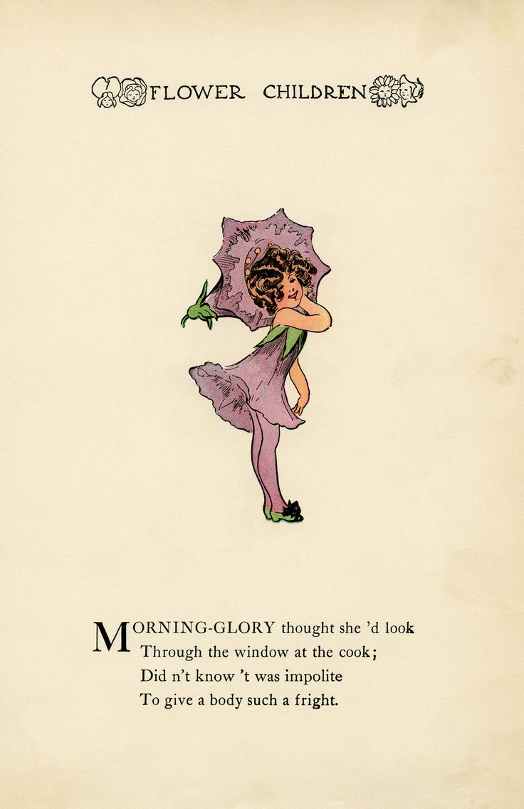Morning Glory Purple Flower Child by Elizabeth Gordon ~ Free Storybook Illustration and Poem