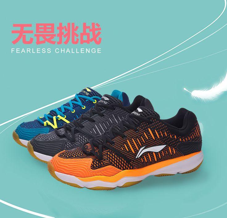 Li Ning 2017 Double Jacquard Men's Badminton Training Shoes | Lining Badminton Fearless Challenge Sneakers
