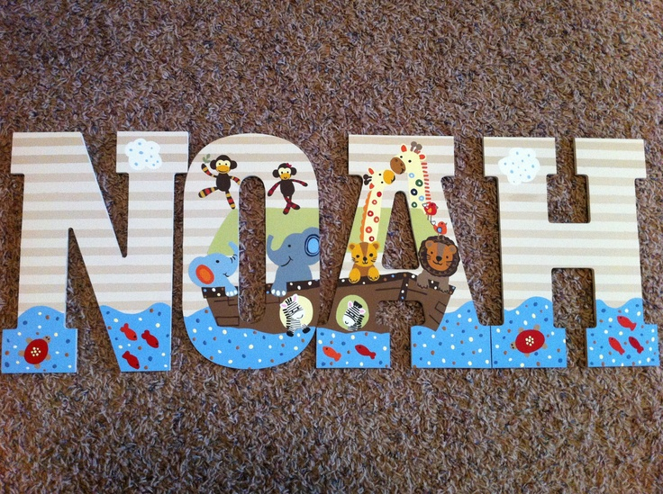 Wooden Letters Lambs and Ivy Noah Large by WallApproved on Etsy