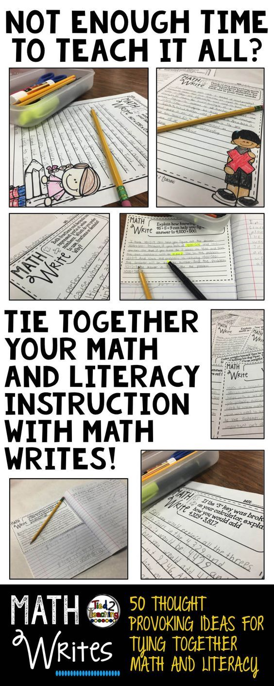 Math Writes are the perfect way to tie together math and literacy in your upper elementary classroom. Perfect for math centers, math journals, interactive notebooks, exit slips, morning work and so much more, these thoughtfully designed Math Writes have been created for maximum classroom flexibility!