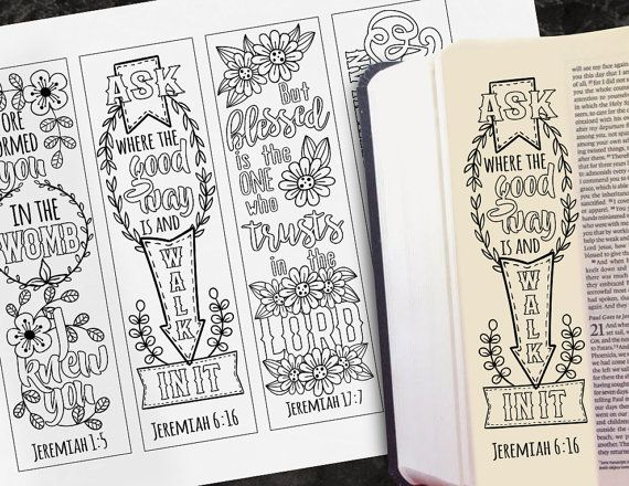 JEREMIAH  4 Bible journaling printable templates illustrated