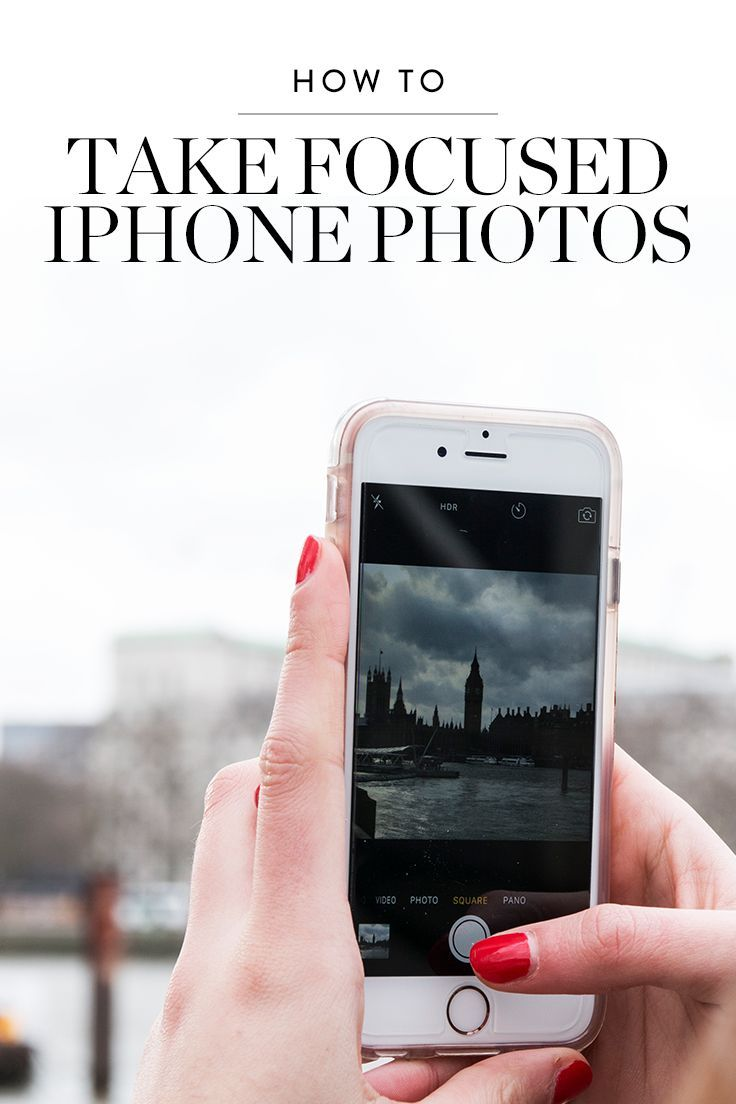 The One Trick for Less Blurry iPhone Photos | iPhone