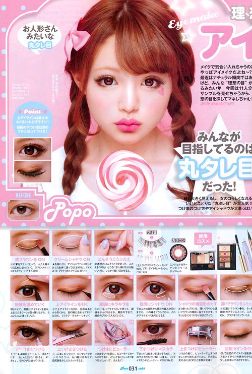 Most popular tags for this image include: fashion, makeup, gyaru, make up and japanese