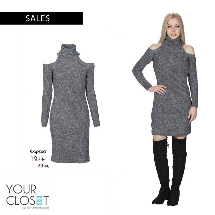 Πλεκτό #φόρεμα: Μια σούπερ #εμφάνιση από το πρωί ως το βράδυ! Φόρεμα 🔎: 1460 #fashion #fashionlover #getthelook #lookoftheday #grey #dress #knit #knitwear #autumn #winter #newcollection #sales #woman #womanstyle #fashionblog #fashionblogger #newcollection #womenswear #bestoftheday #fashionista #fashionaddict