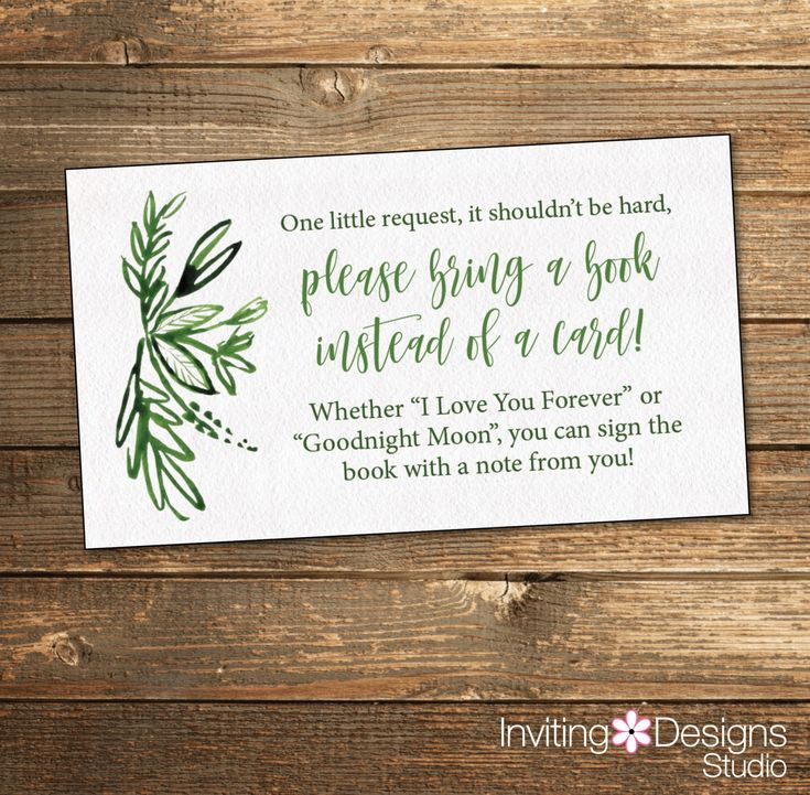Greenery Baby Shower Book Request Card / Green Baby Shower / Neutral Baby Shower Book Request / PRINTABLE FILE by InvitingDesignStudio on Etsy