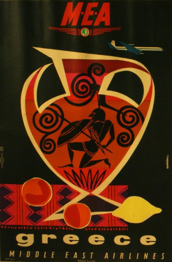 Jacques Auriac / MEA - Greece / 1960s                                                                                                                                                                                 More