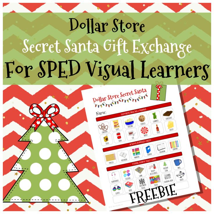 Dollar store secret santa gift exchange for special education students visual learners