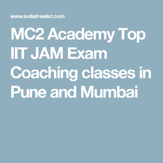 MC2 Academy Top IIT JAM Exam Coaching classes in Pune and Mumbai