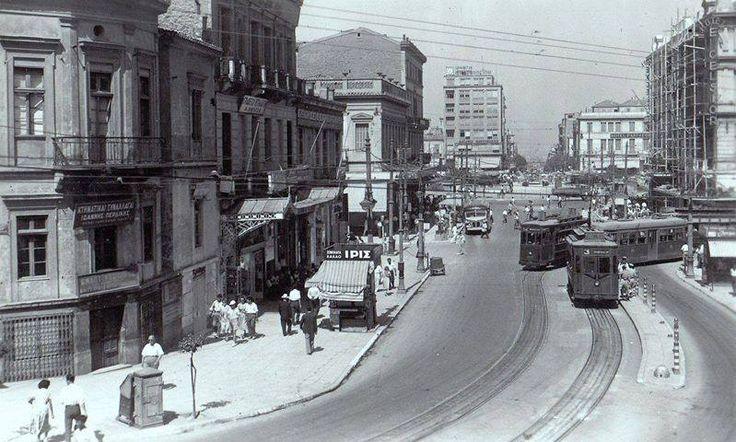 Η Αθήνα στην δεκαετία του '50, νοσταλγικό βίντεο