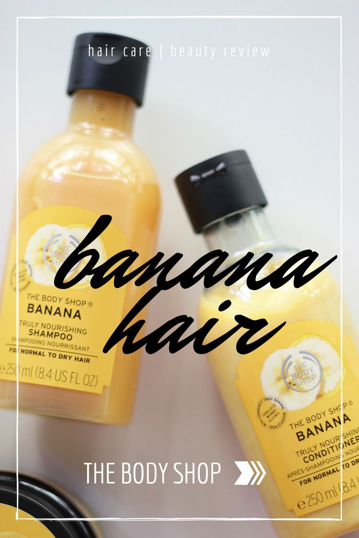 This is The Body Shop's banana hair care line. I've tried three of the products and this is my honest opinion.