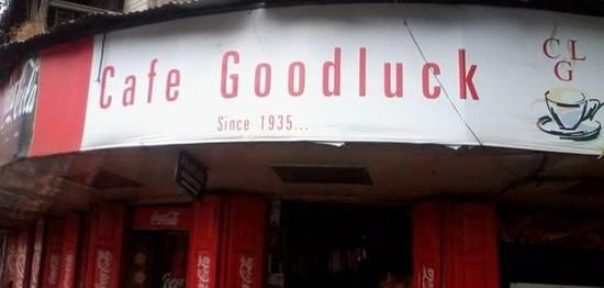 Cafe Good Luck is a widely discussed and touted restaurant in the college stuffed region of FC Road. Begun in 1935 by Haji Hussain Ali Yakshi, this joint has been a prevalent hangout spot of students from colleges all around including Film and Television Institute of India (FTII).