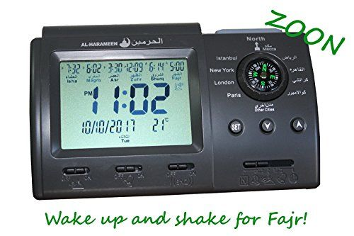 Zoon - Harameen HA-3005 Black | Muslim Azan Clock | Simplified manual for US Cities | Qibla Direction | Special Fajr Alarm | Hijri & Gregorian - HA-3005 is a beautiful and functional Islamic table clock, that calls for prayer with a complete azan five times a day. The azan is calculated automatically based on the location you set during setup. This clock is a perfect for home or work to remind you with a call to prayer. Simplified Manual ...
