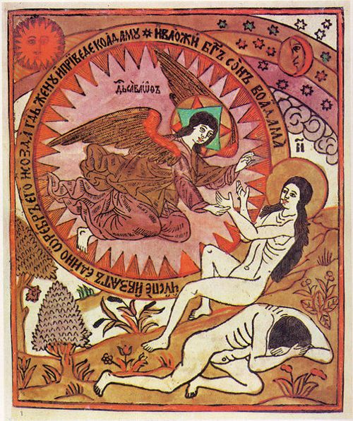 Adam & Eve, Russian Lubok woodcut 1792
