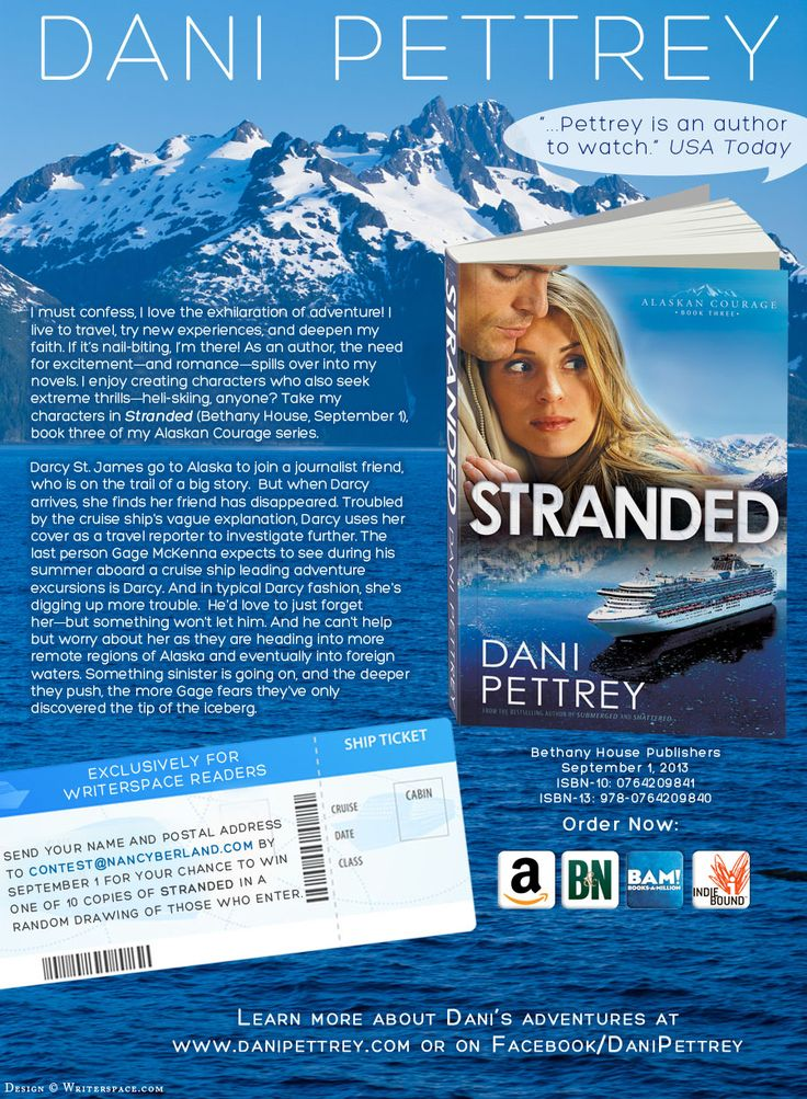 Win one of 10 copies of Dani Pettrey's STRANDED!