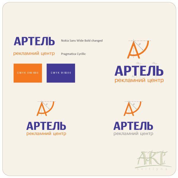 Logo:Artel2004 Title: Logo: Artel2004 Category: Logo Development URL: unused proposal Date: 03/27/2013 Description: Adobe Illustrator CS6