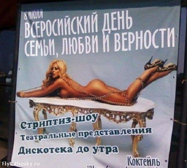 Смешная реклама шашлыка