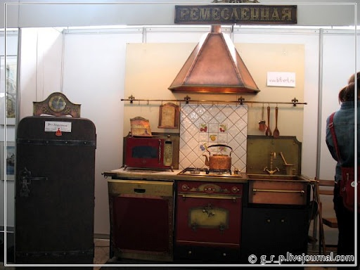 Steampunk range and refrigerator