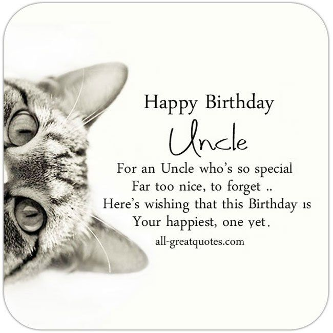 Free Birthday Cards For Uncle All Greatquotes Com Happybirthday Uncle Birthday Wishes For Uncle Birthday Message For Uncle Uncle Birthday