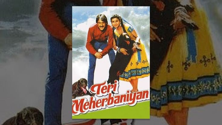 nice Teri Meherbaniyan | Full Movie | Jackie Shroff, Poonam Dhillon | HD 1080p