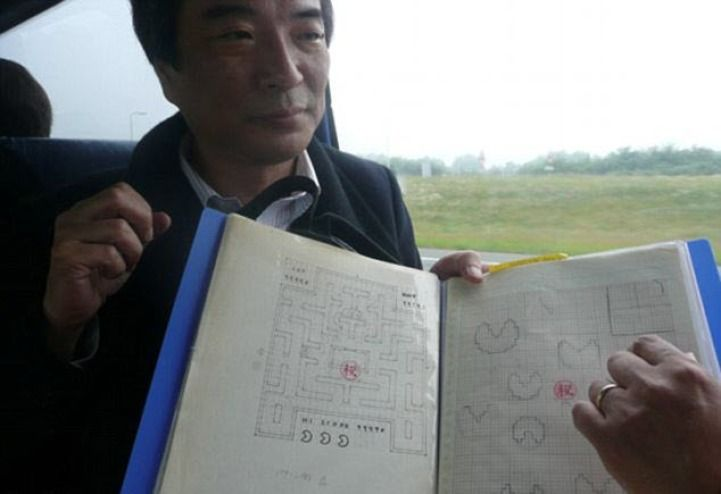 Far before the mania surrounding Pokémon Go, there was Pac-Man: the iconic arcade game that revolutionized the gaming industry back in 1980. Its creator was Japanese designer Toru Iwatani, whose initial sketches for the interactive electronic puzzle have recently emerged. In the photos, you can see the first gridded mazes Iwatani envisioned, the title character with its wedge-shaped mouth opening and closing, and the progression of the googly-eyed ghosts as they go from active to…