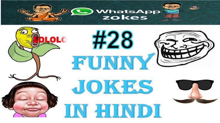 funny jokes in hindi video #28