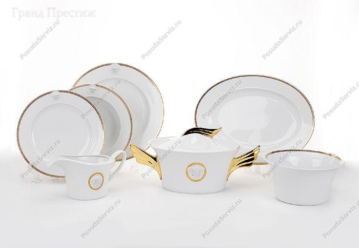 Германия Столовый сервиз Обеденный сервиз, Столовый сервиз фарфоровый 22 предмета (обеденный сервиз), Медальон Меандр, Розенталь Версаче (Rosenthal Versace), Столовые сервизы, набор, посуда в современном