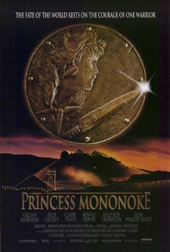Princess Mononoke (1997) - Princess and wolves (forest gods?)... I remember loving this. SOOO worth watching... a hundred times.