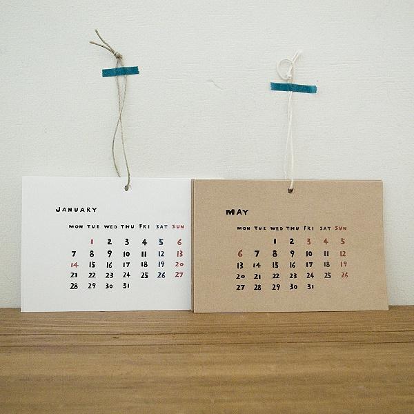 辻恵子さんのカレンダー2013 クラフト紙