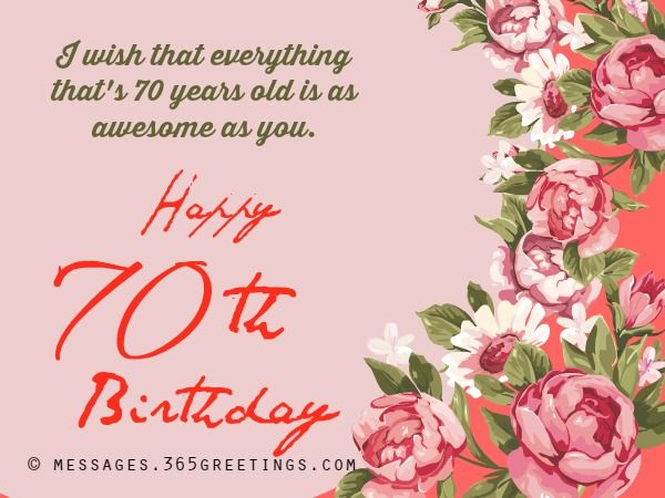 70th Birthday Wishes And Messages