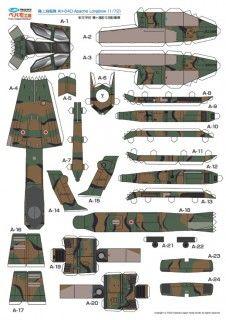 Blog_Paper_Toy_papercrafts_AH64D_JP_template_preview