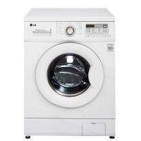 Comprar lavadora LG