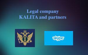 КАЛИТА и партнеры :: Калита Сергей Николаевич :: Услуги :: Онлайн сервис :: http://kalitalawyer.com